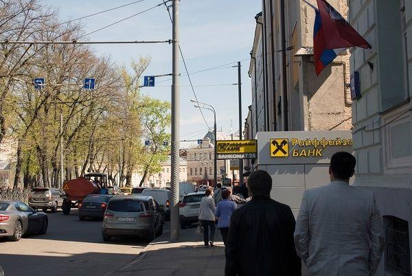 chekhovskaya-005.jpg