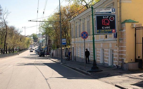 chekhovskaya-009.jpg