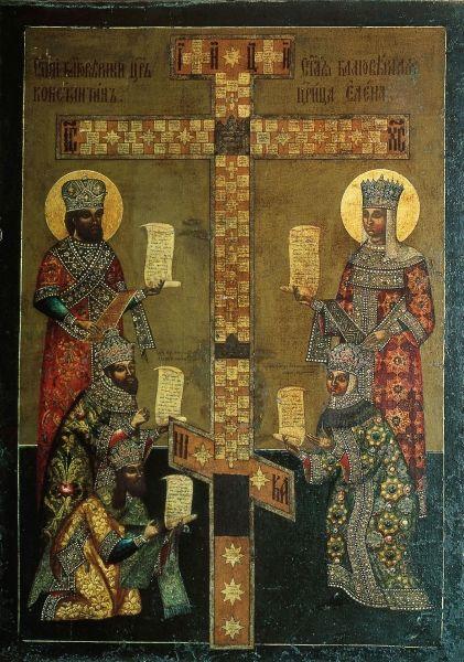 Икона «Кийский крест с предстоящими» (1671)