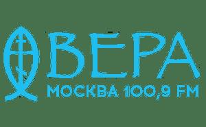 Радио «ВЕРА»