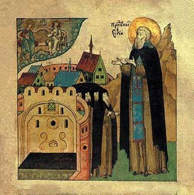 Миниатюра из списка жития преподобного Сергия