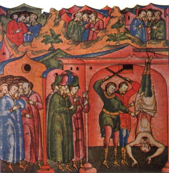 Наказание ростовского боярина Аверкия