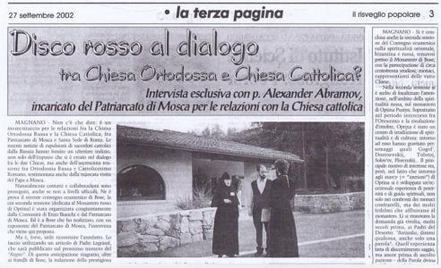 2002-09-27 Publication La-tertia-pagina Disco-rosso-al-dialogo 001