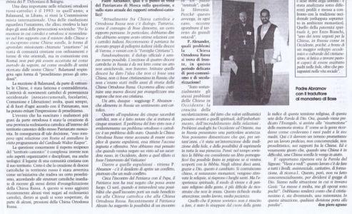 2002-09-27 Publication La-tertia-pagina Disco-rosso-al-dialogo 002