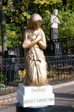 2012-09-29 Activity Vvedenskoye-cemetery Pilgrimage 003