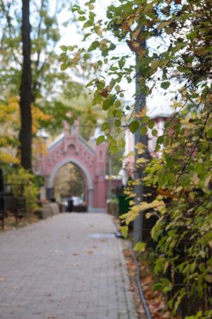 2012-09-29 Activity Vvedenskoye-cemetery Pilgrimage 024