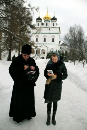 2013-02-06 Activity Iosifo-volotsk-monastery Pilgrimage Web 018