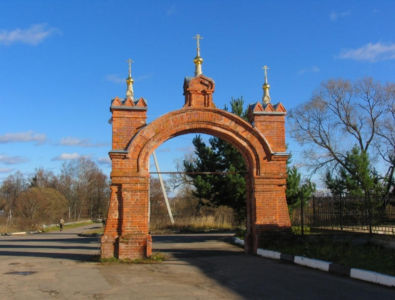 2013-10-19 Activity Borodino-mozhaysk Pilgrimage Web 008