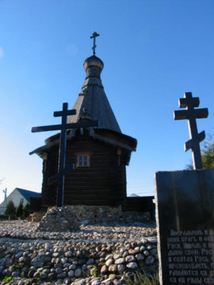 2013-10-19 Activity Borodino-mozhaysk Pilgrimage Web 021