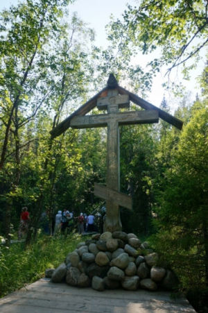 2014-08-13 Activity Solovki Pilgrimage Web 020