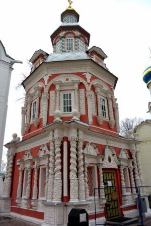 2014-11-15 Activity St-sergius-lavra Pilgrimage Web 026