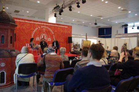 2016-10-05-activity-meeting-orthodox-exhibition-002