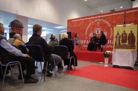 2016-10-05-activity-meeting-orthodox-exhibition-003