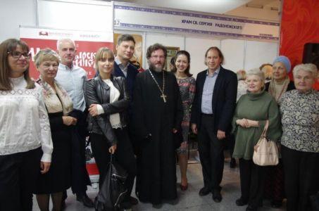 2016-10-05-activity-meeting-orthodox-exhibition-013