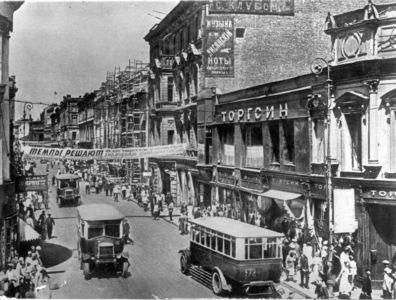 Petrovka-1920s