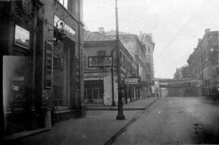 Petrovka-1931