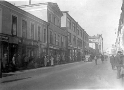 Petrovka-1936