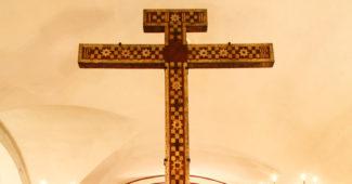 Кийский Крест