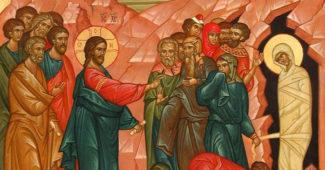 Воскрешение Лазаря.