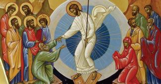 Воскресение Христово.