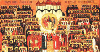 Русские святые.