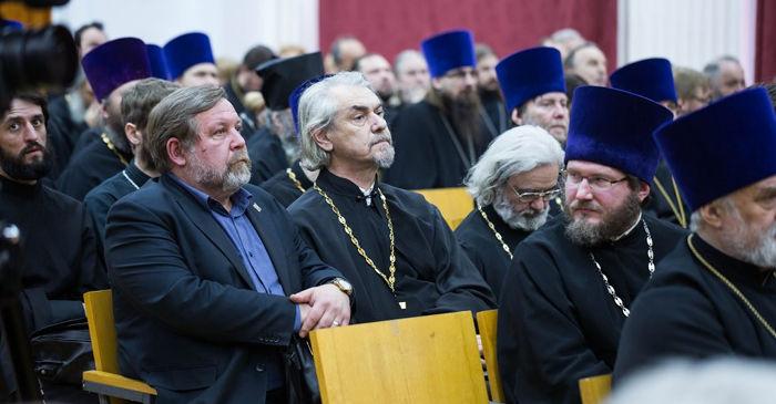 Рождественские чтения (2013).