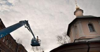 Освящение центральных купола и креста