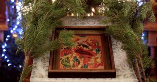 Рождество Христово (2015)
