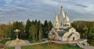 Храм в Бутово