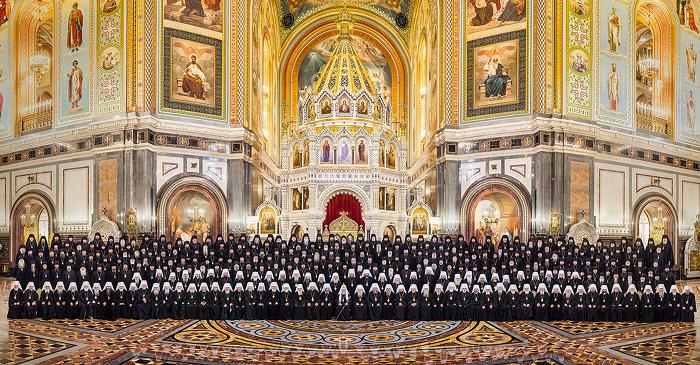 Архиерейский Собор (2016)