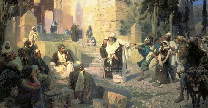 Христос и женщина, взятая в прелюбодеянии