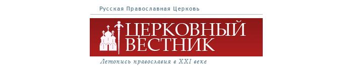 e-vestnik_w700-h133