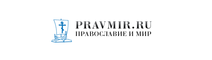 pravmir_w700-h200