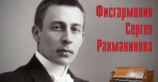 2016-10-09-concert-rahmaninov_000